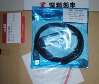 日本山武81441177-001,SLP-C35J50