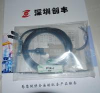 TAKEX日本竹光纤放大器F1R-J
