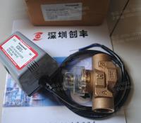 Honeywell霍尼韦尔电动二通阀VC6013AJC1000T,VC6013