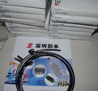 KEYENCE基恩士光纤FU-A10D