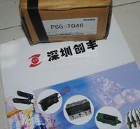 TAKEX日本竹中安全光幕PSG-T126, PSG-T110, PSG-T094 ,PSG-T078 ,PSG-T062,PSG-T030
