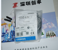 OMRON欧姆龙光电开关E3Z-LL63
