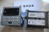 honeywell霍尼韦尔温控器DC2500-CE-0A00-200-00000-00-0