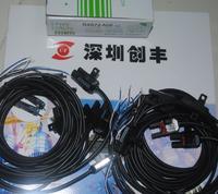 RIKO RX出线式微型光电开关RX672-NW