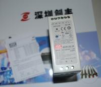 MW明纬电源MDR-60-24