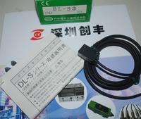 TAKEX日本竹中光电开关DL-S3,DL-S4,DL-S5