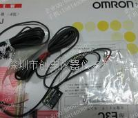 OMRON欧姆龙E3C-S20DW,E3C-S20LW