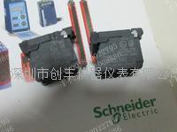 Schneider施耐德ZBE-101