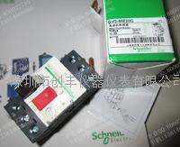 Schneider施耐德电动机断路器GV2-ME20C