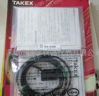 TAKEX日本竹中光电开关DLN-S20RMV