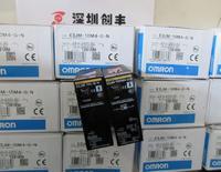 OMRON欧姆龙光电开关E3JM-10L-G-N,E3JM-10DM4-G-N,E3JM-10M4-G-N