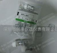 KGN KFL-301