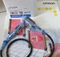 OMRON  ZX-LD100