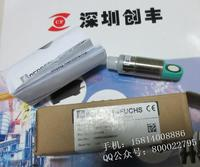 p/shopdetail/brand/20190514-3372303/+f倍加福超声波光电UB300-18GM40A-U-V1