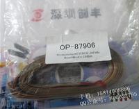 KEYENCE日本基恩士OP-87906