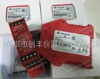 Allen-Bradley  MSR126.1R 440R-N23120(1)