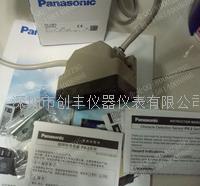 panasonic  PX-24ES
