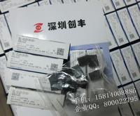 Panasonic松下SL-CJ2