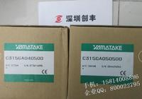 YAMATAKE山武C315GA040500,C315GA050500