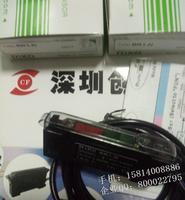 RIKO台湾力科放大器BR1-N
