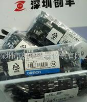 OMRON欧姆龙插件EE-1001