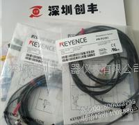 keyence光电开关PR-F51N1