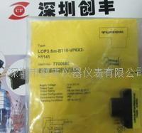 TURCK图尔克光电开关BT18-R-VP6X,BT18-E6X