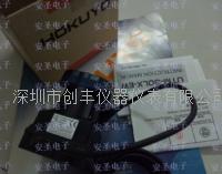 HOKUYO UTM-30LX-EW