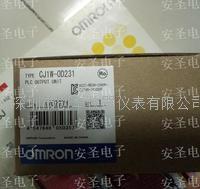 OMRON欧姆龙CJ1W-OD231