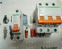 Schneider法国施耐德断路器EA9AN1C10,EA9AN3C32