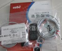 AZBIL日本山武光纤放大器HPX-AG02-2S