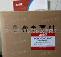 AZBIL日本山武伺服电机ECM3000G914C