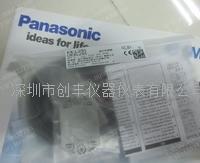 Panasonic日本松下激光光电EX-L291