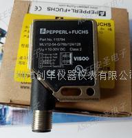 倍加福光电MLV12-54-G-76B-124-128