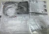 日本松下Panasonic光电开关NX-111A-K