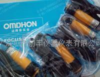 OMDHON迈得豪CHE18-30NA-B710,E3F-DS30C4光电开关