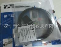 OPTEX日本奥普士NF-DB03