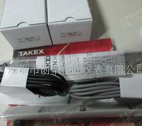 takex日本竹中光幕ESN-T12