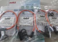 AZBIL日本山武FL7S-5W6W-CN03