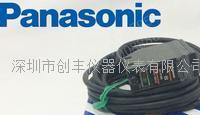 松下Panasonic光电传感器RX-RVM5,RX-PRVM3,RX-M10