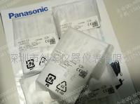 Panasonic日本松下放大器FX-501-C2