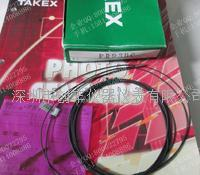 TAKEX日本竹中光纤FR93BC