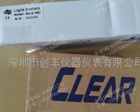 CLEAR台湾光幕MA2-16C