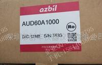 AZBIL日本山武AUD60A1000