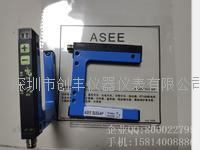 ASEE安圣SU50-NP
