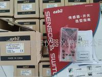 azbil日本山武温控器SDC23,C23MTV0SA1000