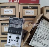 azbil日本山武温控器C35TCDUA1200,C35TCDUA12D0