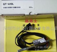KEYENCE基恩士GT-A10L