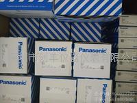 Panasonic日本松下GD-C1,GD-10