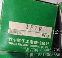 TAKEX控制器IP1F